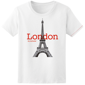 London + Eiffel White